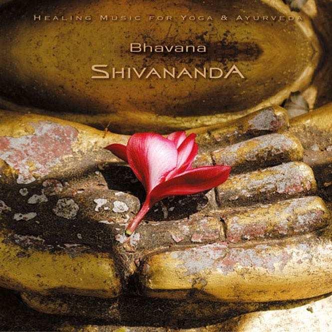 CD Shivananda, Bhavana GEMA-frei